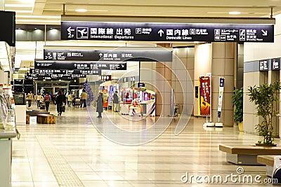 Flygplats sendai Redaktionell Bild