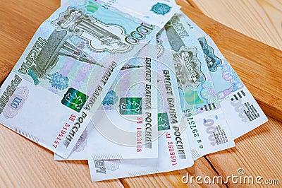 Fünf tausend Banknoten der Rubel