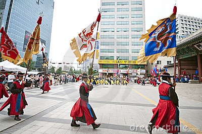 Folk celebrations in Seoul Editorial Image