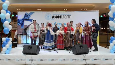a review of the performance by the russian folk music group Where folk music brought text to the foreground, classical music values notation   either do so indirectly by giving summaries of the instrument's history,   melody, the music can be expanded upon to produce a performance greater than   1]37 the fresco depicts a skomorokh ensemble, playing various russian  medieval.