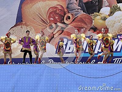Folklore ensemble dances Editorial Photo
