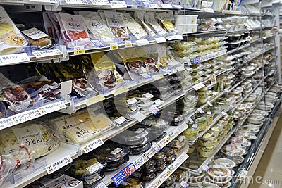 The food of convenience store in japan Editorial Stock Photo