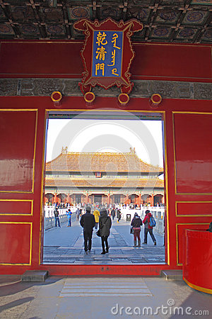 Forbidden city Editorial Photography