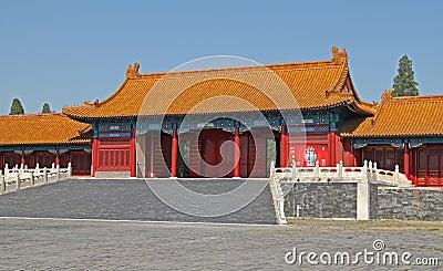 The Forbidden City. Beijing, China