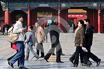 The Forbidden city in Beijing China Editorial Image