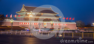 Forbidden city, Beijing by night China Editorial Photography