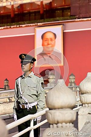 Forbidden City southern gate Editorial Photo
