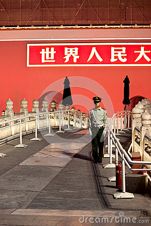 Forbidden City southern gate Editorial Stock Photo