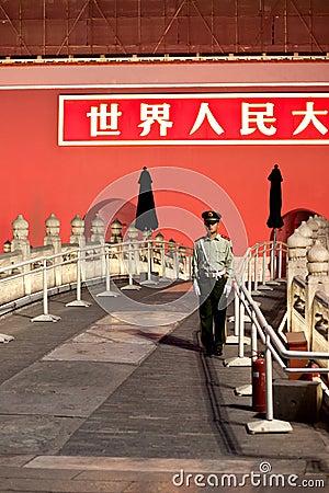 Forbidden City southern gate Editorial Stock Photo