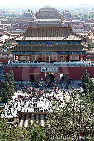 Forbidden Palace in Beijing