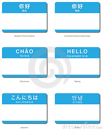 Foreign Language Hello sticker in Asian languages