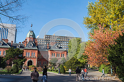 Former Hokkaido Government Office Building Editorial Stock Photo