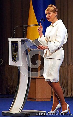 Former Prime Minister of Ukraine Yulia Tymoshenko Editorial Stock Image