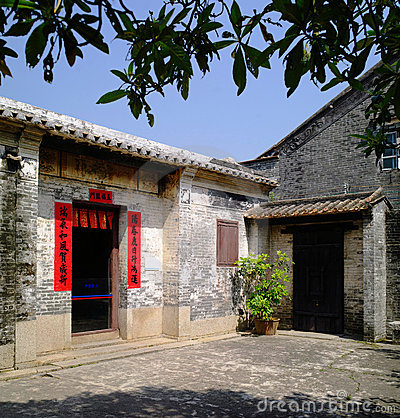 Former Residence of Dr. Sun Yat-sen Editorial Photography