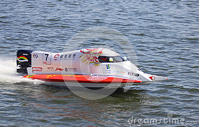 Formula 1 H2O Powerboat GrandPr Editorial Image