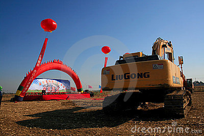 Foundation-laying ceremony Editorial Stock Photo