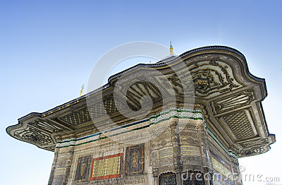 Fountain Of Ahmet III, Istanbul, Turkey Stock Image ...