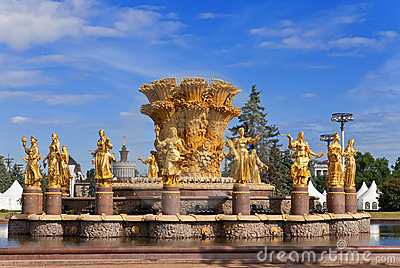 Fountain  Friendship of peoples,Moscow,