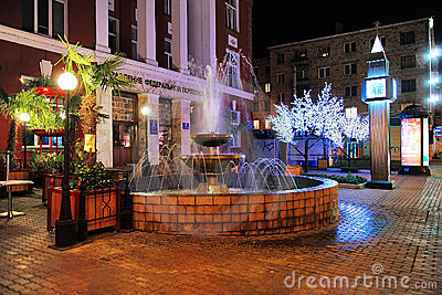 Fountain and night illumination in Krasnoyarsk Editorial Stock Image