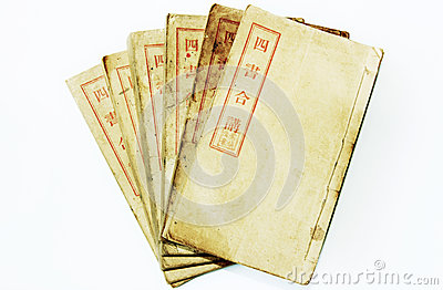Four old Chinese books
