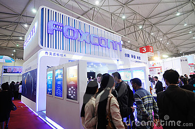 Foxconn booth Editorial Photography