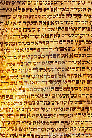 Fragment of antique Hebrew manuscript