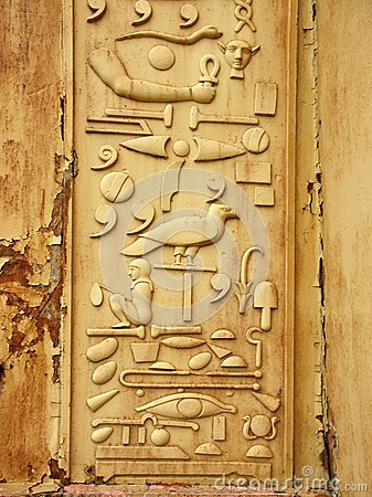 Fragment of Egyptian gate in Pushkin