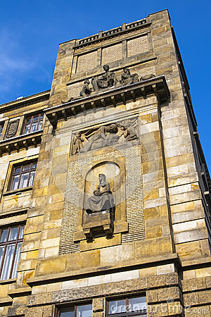 Fragment of the facade of the Ministry of Industry and Commerce