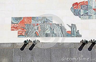 Fragment of facade of the museum Panorama of Borodino Battle Editorial Stock Photo
