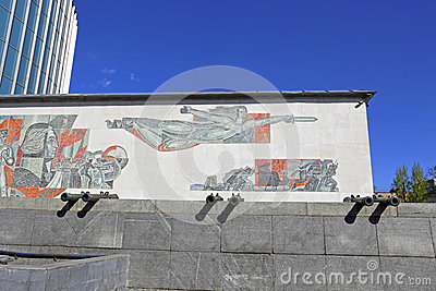 Fragment of facade of the museum Panorama of Borodino Battle Editorial Stock Image