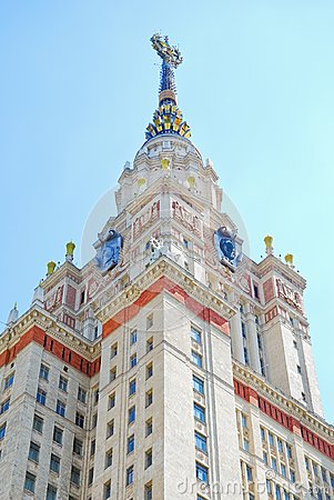 Free Fragment Of The Tower Of The Main Building Of Lomonosov Moscow State University Stock Photos - 99919073