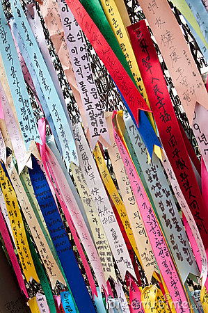 Freedom bridge ribbons in South Korea