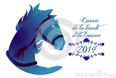 French horse 2014