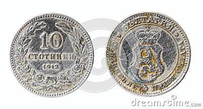 Föråldrat bulgarian mynt