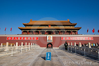 Front view of Tian an men Editorial Stock Photo