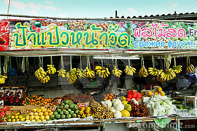 Fruit shop with posters  Editorial Image