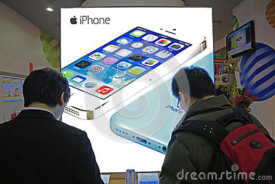 FTC fines Apple Asia for setting iPhone prices Editorial Stock Image
