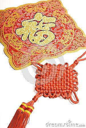 Free Fu And Chinese Decorative Knots Stock Photo - 12746010