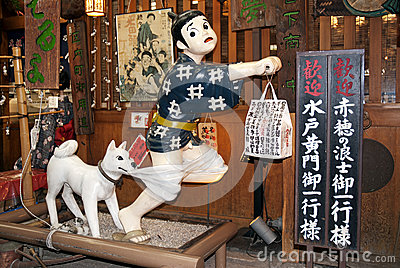 Funny interior decoration in kyoto japan restaurant Editorial Stock Photo