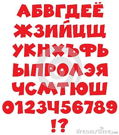 Funny Russian font