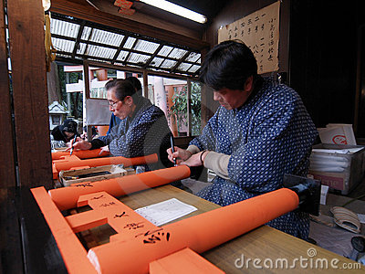 Fushimi Inari Editorial Photo