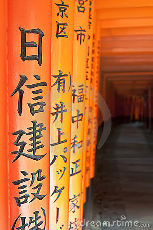 Fushimi Inari taisha in Kyoto,Japan