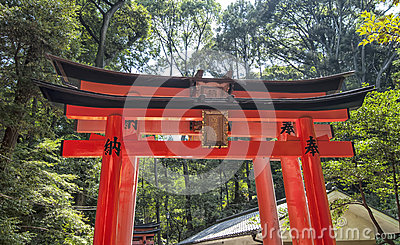Fushimi Inari taisha in Kyoto,Japan