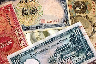 Gammal kinesisk valuta.