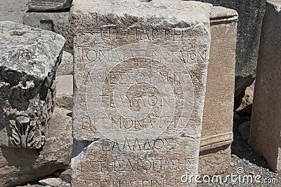 Gammal stad av Ephesus. Turkiet