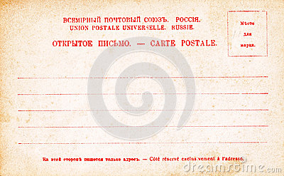 Gammal vykort för omsättning, upp till 1917