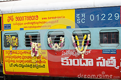 Garlanded train, India Editorial Image