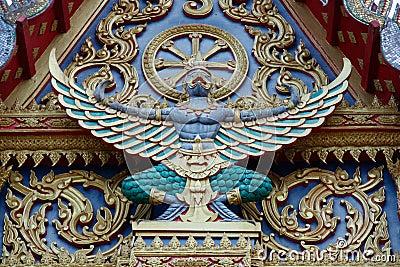 Garuda king