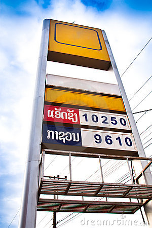 Free Gas Station Price Stock Images - 22714414