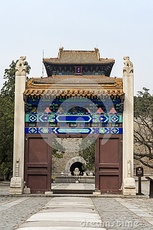 Gate Beijing